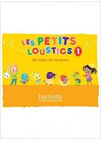 Les Petits Loustics 1 :...