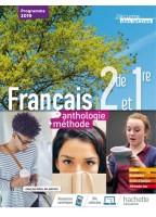 Français L'écume des...